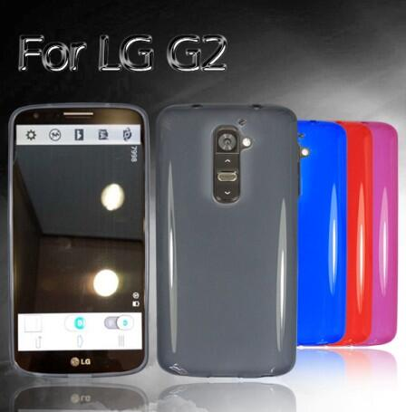 Trên thị trường điện thoại LG G2 có mấy màu