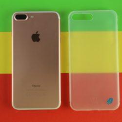 Ốp lưng iPhone 7Plus lụa mờ (Trắng)