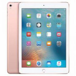 Máy Tính Bảng iPad 9.7 – 4G – 32GB (2017) – Hàng Cũ Đẹp